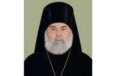 Патриаршее поздравление епископу Ивано-Франковскому Тихону с 70-летием со дня рождения