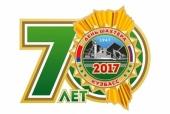 Святейший Патриарх Кирилл поздравил шахтеров с профессиональным праздником