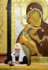 Встреча Святейшего Патриарха Кирилла с участниками III Летнего богословского института для католических священников