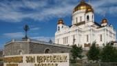Представитель ОВЦС принял участие в форуме «Христианский мир» в Храме Христа Спасителя