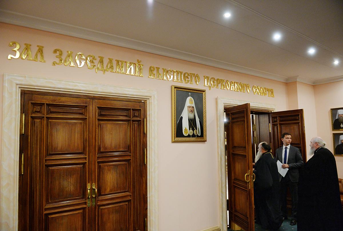 Заседание Высшего Церковного Совета 30 августа 2017 года