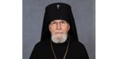 Патриаршее поздравление архиепископу Анатолию (Кузнецову) с 45-летием архиерейской хиротонии