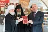 В Полоцке состоялась презентация перевода Нового Завета на белорусский язык