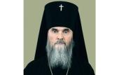 Патриаршее поздравление архиепископу Можайскому Григорию с 30-летием архиерейской хиротонии