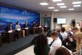 Фонд «Соработничество» принял участие в III Восточном экономическом форуме
