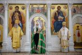 Слово Святейшего Патриарха Кирилла в Неделю 14-ю по Пятидесятнице после Литургии в Покровском Хотькове монастыре