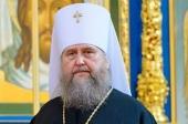 Президент России наградил митрополита Астанайского и Казахстанского Александра орденом «За заслуги перед Отечеством» III степени