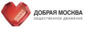 В День города Москвы Фонд святителя Василия Великого принял участие в фестивале «Добрая Москва»