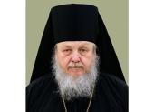 И.о. руководителя Издательства Московской Патриархии назначен епископ Балашихинский Николай