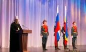 Глава Донской митрополии выступил на торжественном собрании, посвященном 80-летию образования Ростовской области
