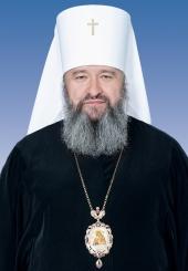 Владимир, митрополит Владимир-Волынский и Ковельский (Мельник Константин Павлович)