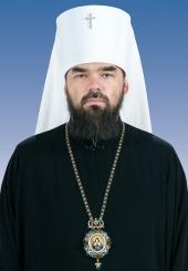 Митрофан, митрополит Горловский и Славянский (Никитин Андрей Викторович)