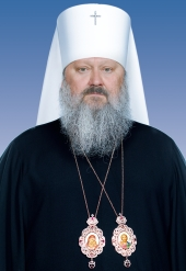 Павел, митрополит Вышгородский и Чернобыльский (Лебедь Петр Дмитриевич)