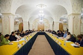 Состоялось второе заседание Оргкомитета XXVI Международных Рождественских образовательных чтений