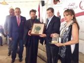 Митрополит Волоколамский Иларион выступил на конференции «Россия в сердце Ливана»