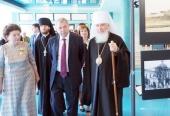 В Калуге состоялось открытие ХХ Богородично-Рождественских образовательных чтений