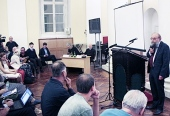 Вопросы взаимоотношений науки и религии обсудили участники международного семинара в храме мц. Татианы при МГУ