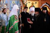 Слово Святейшего Патриарха Кирилла после Литургии Успенском кафедральном соборе Новороссийска