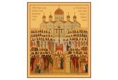 В Башкортостан принесен ковчег с мощами новомучеников и исповедников Церкви Русской