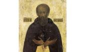 В Издательском Совете почтили память преподобного Иосифа Волоцкого