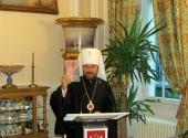 В Лондоне прошла презентация английского перевода книги Святейшего Патриарха Кирилла «Тайна покаяния»