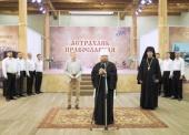 Издательский Совет принял участие в организации выставки, посвященной празднованию 300-летия Астраханской губернии
