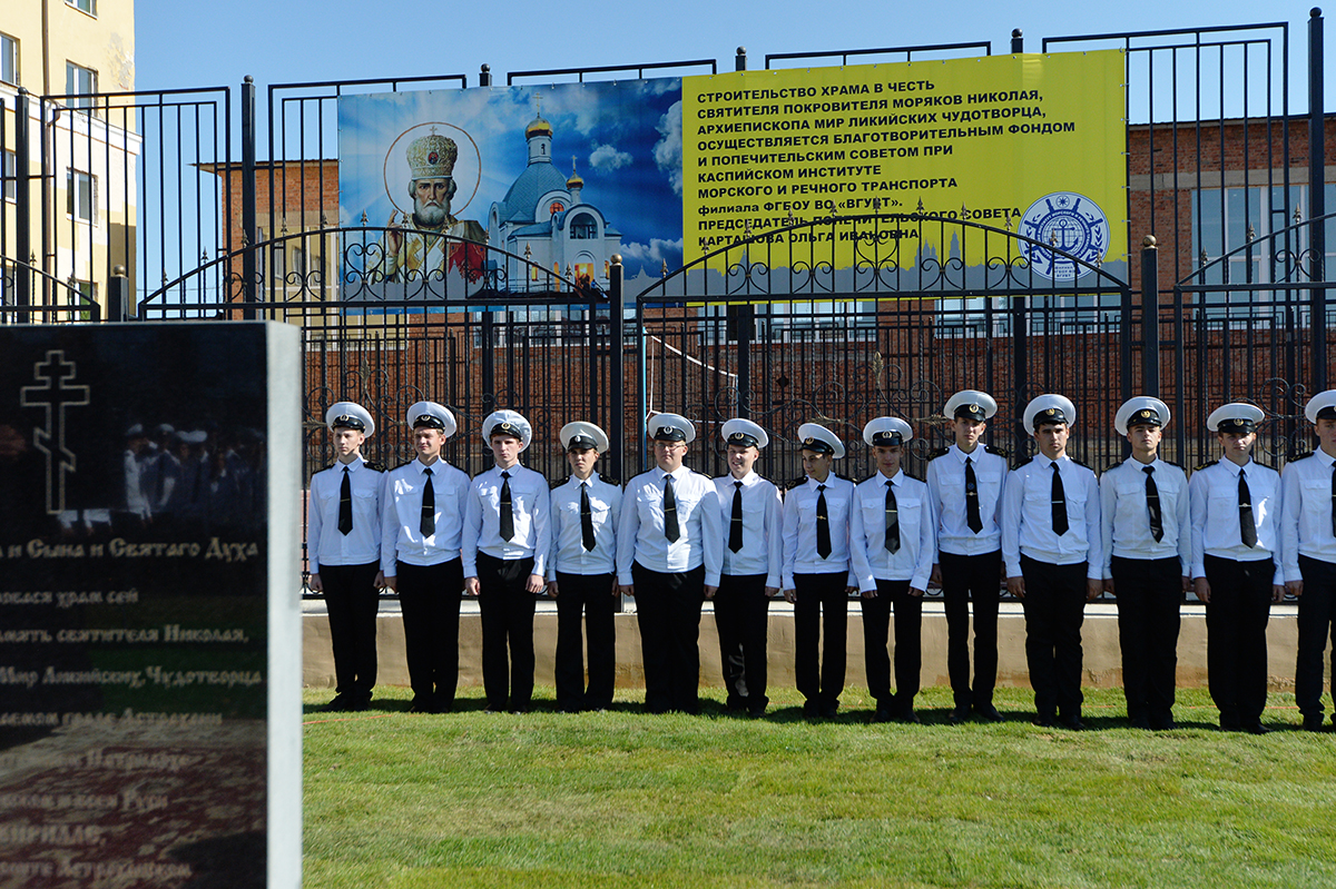 Патриарший визит в Астраханскую митрополию. Закладка храма в Каспийском институте морского и речного транспорта в Астрахани