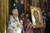 Слово Святейшего Патриарха Кирилла после Литургии в Успенском кафедральном соборе Астраханского кремля