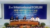 Делегация Русской Православной Церкви приняла участие в христианском форуме в Корее