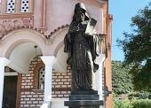 Председатель Синодального отдела по монастырям и монашеству принял участие в освящении памятника преподобному Силуану Афонскому в Греции