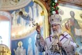 В праздник Воздвижения Креста Господня Предстоятель Русской Церкви совершил Литургию в Успенском соборе Астраханского кремля