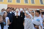 26-27 сентября состоялся Первосвятительский визит Святейшего Патриарха Кирилла в Астраханскую митрополию