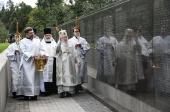 Митрополит Крутицкий Ювеналий освятил мемориал «Сад памяти» на Бутовском полигоне