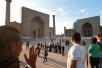 Посещение площади Регистан