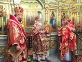 На подворье Православной Церкви Чешских земель и Словакии в Москве отметили престольный праздник