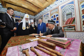 Святейший Патриарх Кирилл ознакомился с историческими достопримечательностями Бухары