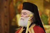 Поздравление Святейшего Патриарха Кирилла Предстоятелю Александрийской Православной Церкви с годовщиной интронизации