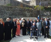 На острове Корфу состоялся XVI Международный общественный форум «Русская неделя на Ионических островах»