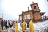 В Мирнинском районе Якутии освящены новые храмы