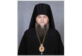 Патриаршее поздравление епископу Рыбинскому Вениамину с 65-летием со дня рождения