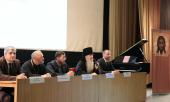 В Подмосковье прошел IV съезд руководителей православных реабилитационных центров