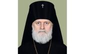 Патриаршее поздравление архиепископу Верейскому Евгению с 60-летием со дня рождения
