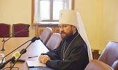 Приветственное слово председателя ОВЦС митрополита Волоколамского Илариона на заседании Комитета представителей Православных Церквей при Европейском Союзе