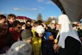 Святейший Патриарх Кирилл освятил место строительства социально-реабилитационного центра на территории Сергиево-Посадского дома-интерната для слепоглухих детей