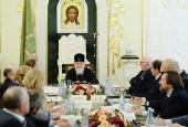 Предстоятель Руської Церкви провів засідання Бюро президії Всесвітнього руського народного собору