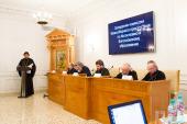 Комиссия Межсоборного присутствия по богословию и богословскому образованию определила порядок тем для изучения