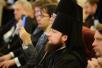 Визит Святейшего Патриарха Кирилла в РГСУ. I Международный коммуникативный форум «МедиаПост»