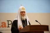 Слово Святейшего Патриарха Кирилла на I Международном коммуникативном форуме «МедиаПост» в РГСУ