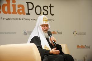 Ответы Святейшего Патриарха Кирилла на вопросы участников I Международного коммуникативного форума «МедиаПост»