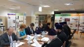 В Москве состоялось очередное заседание Постоянной профильной комиссии по взаимодействию с Русской Православной Церковью в составе Совета при Президенте РФ по делам казачества